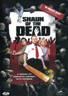 Shaun of the Dead - Canadian Movie Cover (xs thumbnail)