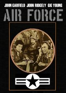 Air Force - Serbian Movie Cover (xs thumbnail)