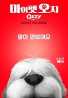 Ozzy - South Korean Movie Poster (xs thumbnail)