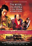 San qiang pai an jing qi - Spanish Movie Poster (xs thumbnail)