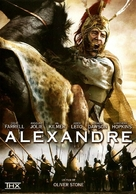Alexander - French Movie Cover (xs thumbnail)