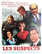 Les suspects - Belgian Movie Poster (xs thumbnail)