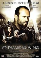 In the Name of the King - Dutch Movie Poster (xs thumbnail)