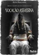 Killer by Nature - Brazilian Movie Cover (xs thumbnail)