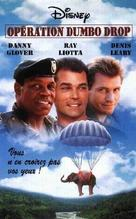 Operation Dumbo Drop - French poster (xs thumbnail)