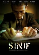 """Sinif"" - Turkish Movie Poster (xs thumbnail)"