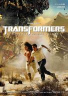 Transformers: Revenge of the Fallen - Danish Movie Cover (xs thumbnail)