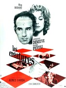 Les créatures - French Movie Poster (xs thumbnail)