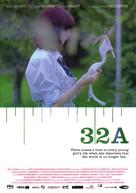 32A - International Movie Poster (xs thumbnail)
