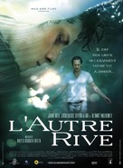 Undertow - French Movie Poster (xs thumbnail)