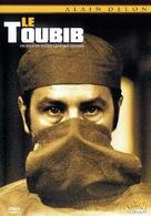 Le toubib - French DVD cover (xs thumbnail)