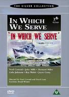 In Which We Serve - British DVD cover (xs thumbnail)
