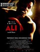 Ali - Spanish Movie Poster (xs thumbnail)