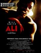 Ali - Spanish Movie Poster (xs thumbnail)