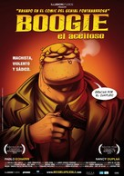 Boogie al aceitoso - Argentinian Movie Poster (xs thumbnail)