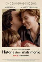 Marriage Story - Spanish Movie Poster (xs thumbnail)