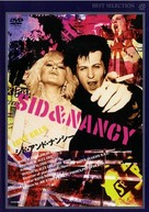 Sid and Nancy - Japanese DVD cover (xs thumbnail)