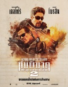Sicario: Day of the Soldado - Thai Movie Poster (xs thumbnail)
