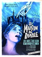The Haunting - French Movie Poster (xs thumbnail)
