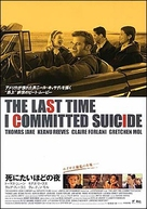 The Last Time I Committed Suicide - Japanese poster (xs thumbnail)