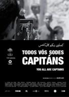Todos vós sodes capitáns - Movie Poster (xs thumbnail)