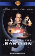 Babylon 5: Thirdspace - German VHS cover (xs thumbnail)