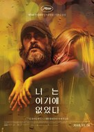 You Were Never Really Here - South Korean Movie Poster (xs thumbnail)