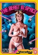 La bestia nello spazio - British DVD cover (xs thumbnail)