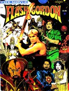 Flash Gordon - Movie Cover (xs thumbnail)
