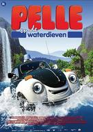 Pelle Politibil går i vannet - Dutch Movie Poster (xs thumbnail)