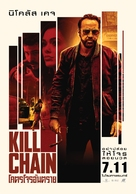 Kill Chain - Thai Movie Poster (xs thumbnail)