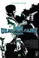 Dead or Alive: Final - French DVD movie cover (xs thumbnail)
