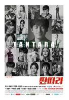 """""""Ddan-dda-ra"""" - South Korean Movie Poster (xs thumbnail)"""