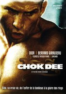 Chok Dee - French Movie Cover (xs thumbnail)