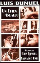 Un chien andalou - French Movie Cover (xs thumbnail)