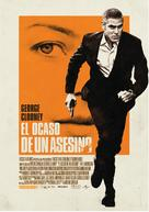 The American - Argentinian Movie Poster (xs thumbnail)