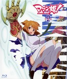 """Maken-Ki! Battling Venus"" - Japanese Movie Cover (xs thumbnail)"