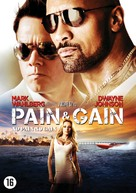 Pain & Gain - Dutch DVD movie cover (xs thumbnail)
