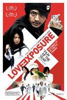 Ai no mukidashi - British Movie Poster (xs thumbnail)