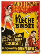 Broken Arrow - French Movie Poster (xs thumbnail)