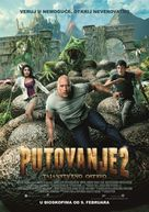Journey 2: The Mysterious Island - Serbian Movie Poster (xs thumbnail)