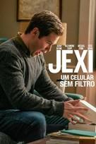 Jexi - Brazilian Movie Poster (xs thumbnail)