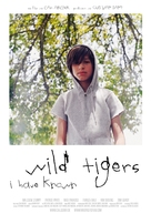 Wild Tigers I Have Known - German poster (xs thumbnail)