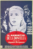 Jungfrukällan - Spanish Movie Poster (xs thumbnail)