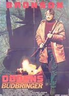Messenger of Death - Danish Movie Poster (xs thumbnail)