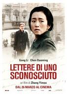 Gui lai - Italian Movie Poster (xs thumbnail)