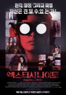 The Ganzfeld Haunting - South Korean Movie Poster (xs thumbnail)
