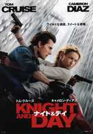 Knight and Day - Japanese Movie Poster (xs thumbnail)
