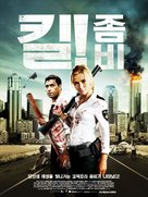Zombibi - South Korean Movie Poster (xs thumbnail)