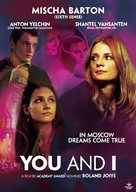 You and I - Movie Poster (xs thumbnail)